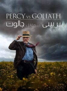 Percy Vs Goliath 2020